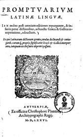 Promptuarium Latinae linguae