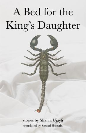 A Bed for the King   s Daughter PDF