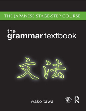 Japanese Stage Step Course  Grammar Textbook