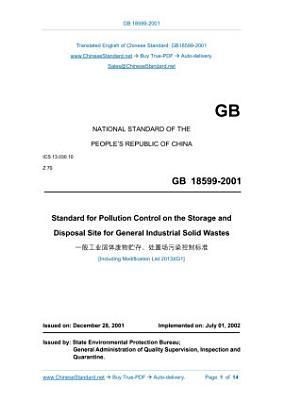 GB 18599 2001  Translated English of Chinese Standard   GB18599 2001  PDF