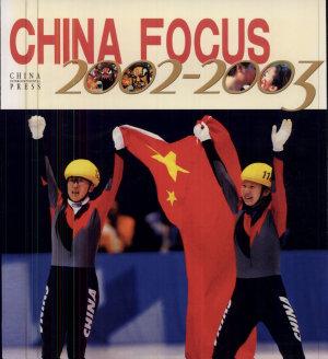 China Focus PDF