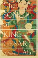 The Song of King Gesar PDF