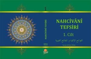 NAHC  VANI TEFS  R   Ali   HSAN T  RCAN PDF
