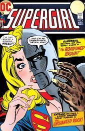 Supergirl (1972-) #4