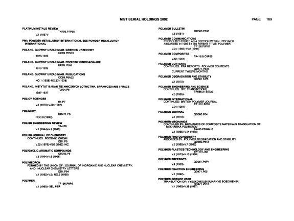 NIST Serial Holdings PDF