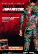 Alles   ber japanische T  towierungen PDF