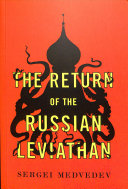 Download The Return of the Russian Leviathan Book