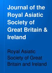 Journal of the Royal Asiatic Society of Great Britain and Ireland: Volume 15