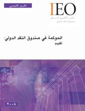 United Arab Emirates: Staff Report for the 2012 Article IV Consultation