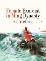 Female Exorcist in Ming Dynasty
