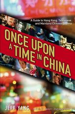 Once Upon a Time in China PDF