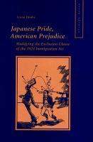 Japanese Pride  American Prejudice PDF