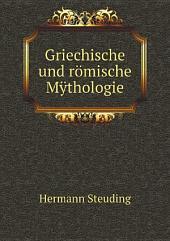 Griechische und r?mische M?thologie