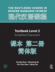 Routledge Course In Modern Mandarin Chinese Level 2  Simplified  PDF