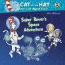 Super Rover s Space Adventure PDF