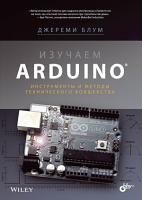 Arduino                                                                                       PDF