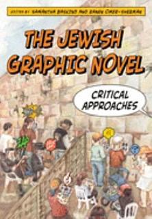 The Jewish Graphic Novel Book