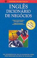 Inglês Dicionário de Negócios