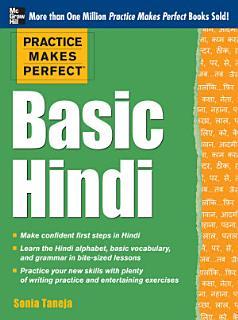 Practice Makes Perfect  Basic Hindi Book