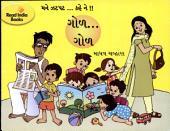 Mane Hamnaj Kaho - Gol... Gol: Madhav Chavan