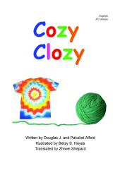 Cozy Clozy: From Fibers to Fabrics