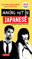 Making Out in Japanese PDF