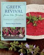 Greek Revival from the Garden