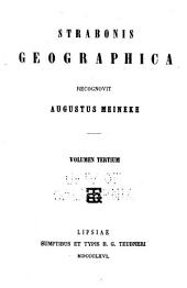 Geographica: Τόμος 3