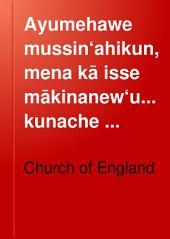 Ayumehawe mussinʻahikun, mena kā isse mākinanewʻukee kunache kʻeche issʻetwawina, mena ateʻet kotuka issʻetwawina ayumehawinʻik, ka isse aputchʻetanewʻukee akayasewe ayumehawinʻik: ussitche David oo Nikumoona ...