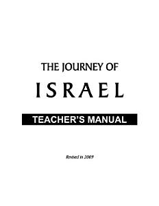 The Journey of Israel   Teacher s Manual PDF