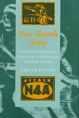 New Fourth Army PDF