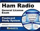 Ham Radio General License Exam Study System