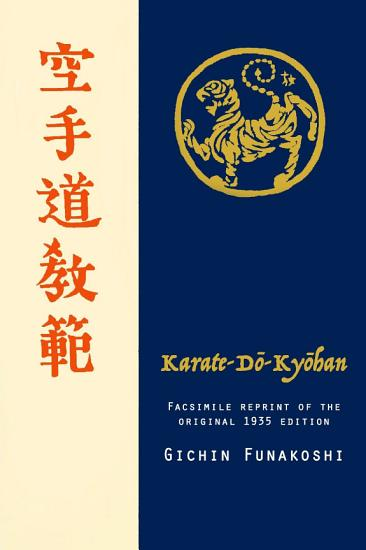 Karate do Kyohan  Facsimile reprint of the original 1935 edition PDF