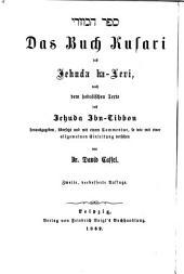 Das Buch Kusari des Jehuda ha-Levi: nach dem hebräischen Texte des Jehuda Ibn-Tibbon herausgegeben, übersetzt und mit einem Commentar, so wie mit einer allgemeinen Einleitung versehen von David Cassel
