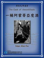 The Cask of Amontillado                            PDF