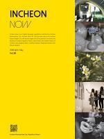 Incheon Now | vol.38