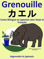 Conte Bilingue en Français et Japonais avec Kanji: Grenouille - カエル