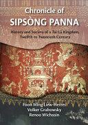 Chronicle of Sips  ng Panna PDF