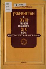 XVIII                                XIX          PDF