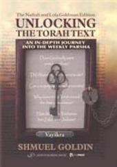 Unlocking the Torah Text: Vayikra