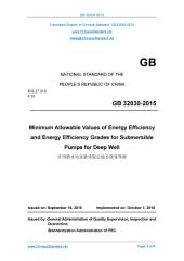 GB 32030-2015: Translated English of Chinese Standard. You may also buy from www.ChineseStandard.net GB32030-2015.: Minimum Allowable Values of Energy Efficiency and Energy Efficiency Grades for Submersible Pumps for Deep Well.