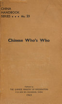 Chinese Who's who