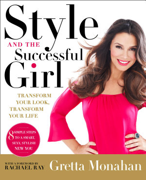 Style and the Successful Girl PDF