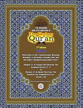 The Meaning and Explanation of the Glorious Qur'an (Vol 7)
