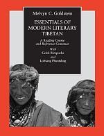 Essentials of Modern Literary Tibetan