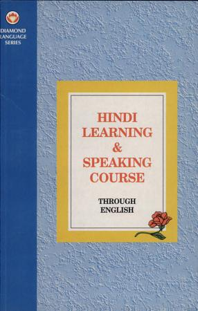 Hindi Learning And Speaking Course PDF