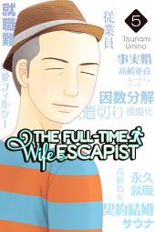 The Full-Time Wife Escapist: Volume 5