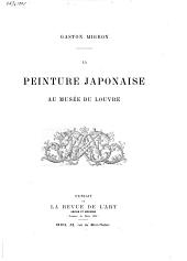 La peinture japonaise au Musée du Louvre