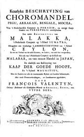 Oud en nieuw Oost-Indiën, vervattende een naaukeurige en uitvoerige verhandelinge van Nederlands mogentheyd in die gewesten ...