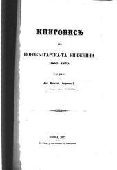 Knigopis na novobŭlgarska-ta knizhnina: 1806-1870